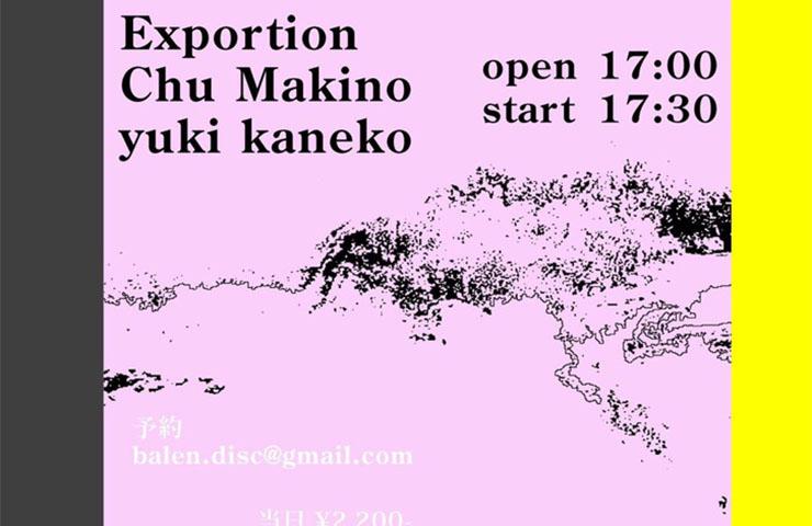 Live info「窓の巷」