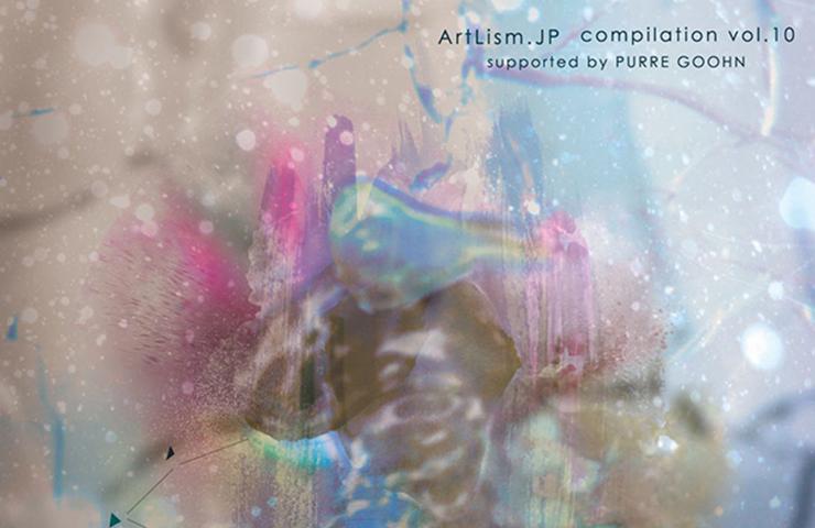 Sound release「ArtLism.JP vol.10」