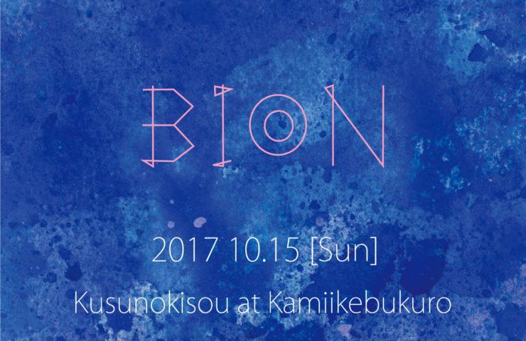 Live info「Bion」