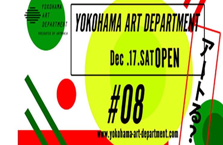 Live Info「YOKOHAMA ART DEPARTMENT」