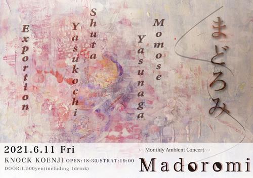 【Live & Design】Madoromi