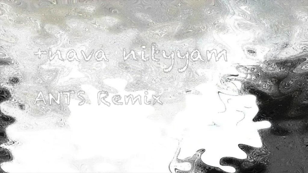【MV】+nava nityyam ANTS Remix