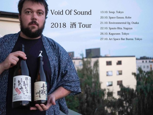 Live info「Filament#7/Void Of Sound 酒 Tour」