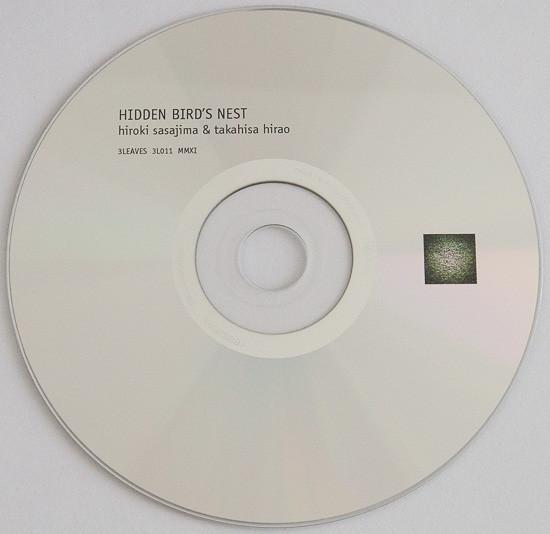 Takahisa Hirao + Hiroki Sasajima/Hidden Bird's Nest