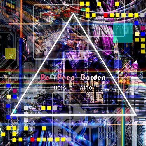 【Design】Re Peep Garden / Heishi N Aito
