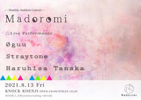 【Design】Madoromi Vol.4
