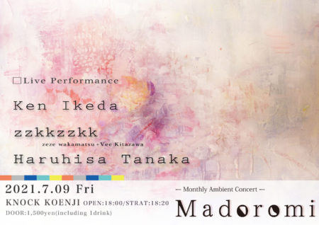 【Design】MadoromiVol.3