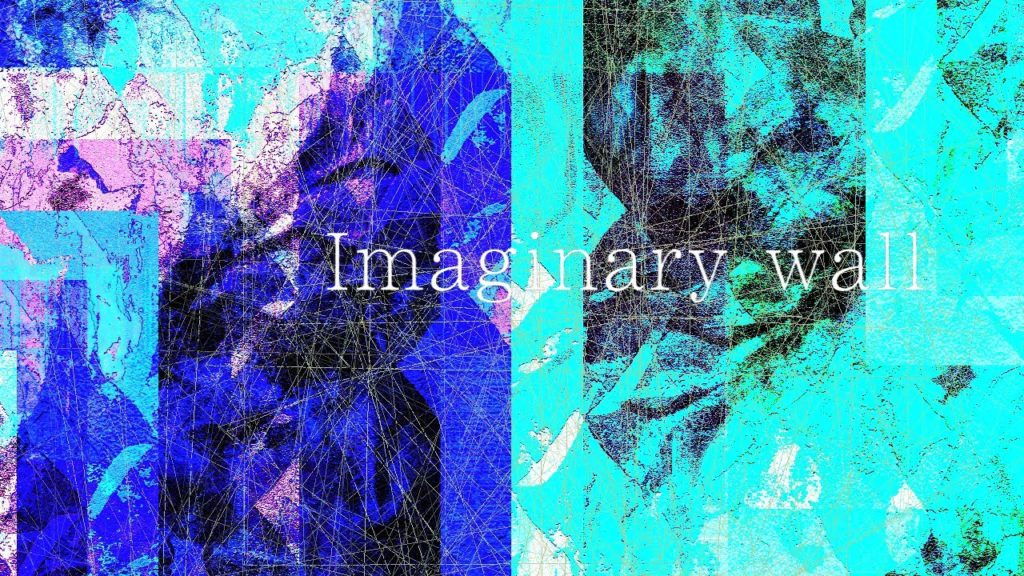 Imaginary wall teaser / Aito.N.Heishi
