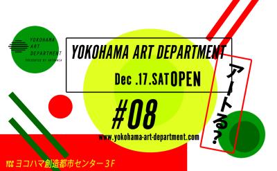 yad08-fb-kaisai1